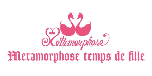 metamorphose temps de fille